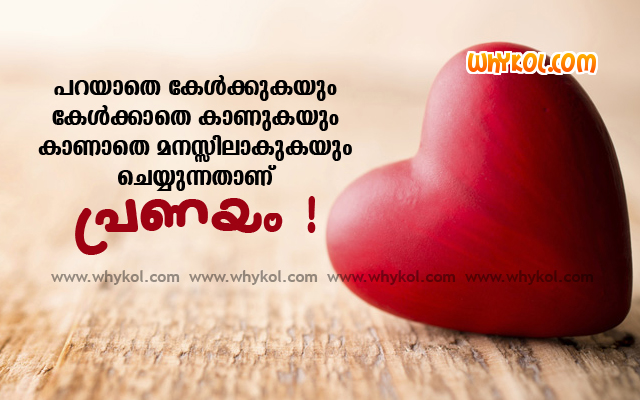 pics for romantic love messages in malayalam
