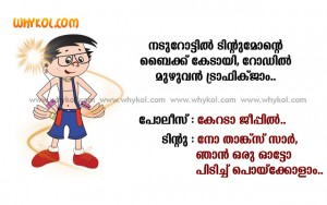 Naughty Tintumon - Malayalam Jokes