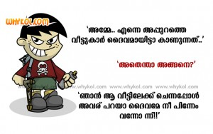 Malayalam Tintumon Jokes