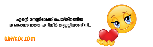 Whatsapp malayalam Status collection
