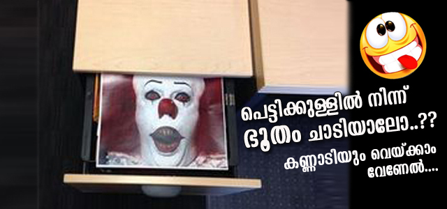 April fool prank in malayalam