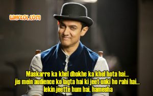 Aamir Khan Dhoom 3 Dialogues for free download