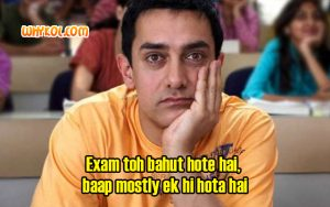 Aamir Khan dialogues from the Movie 3 Idiots