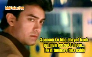 Hindi Movie dialogues | Aamir Khan dialogues
