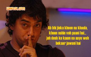 Aamir Khan dialogues from the Movie Rang De Basanti