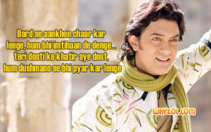 Dialogues from the Hindi Movie Fanaa | Bollywood dialogues
