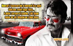 Sultan Mirza Quotes | Ajay Devgan dialogues in once upon a time in mumbaai