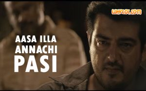 Ajith Dialogue in Billa