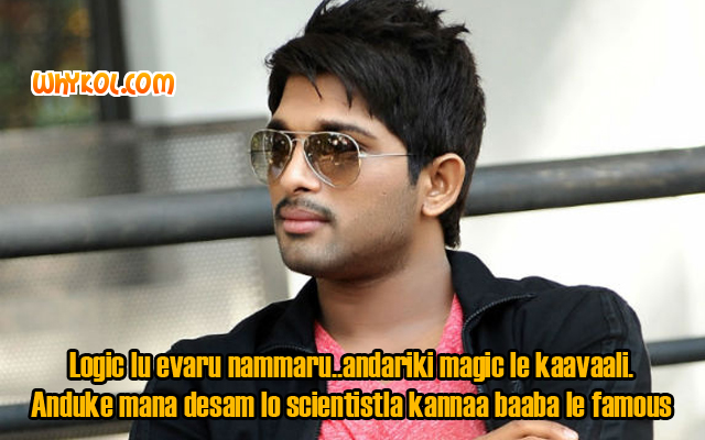 Allu Arjun dialogues from the Movie Julayi