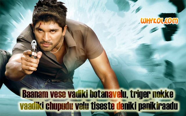 Allu Arjun Punch dialogues in Telugu movie Julayi