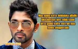Allu Arjun dialogues | Telugu Movie Julayi