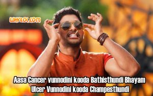 Allu Arjun Telugu dialogues collection