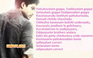 Son Of Satyamurthy dialogues | Allu Arjun punch dialogues