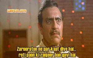 Collection of Amrish Puri dialogues | Hindi dialogues
