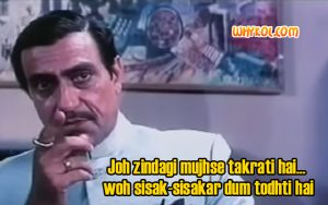 Best villain of Bollywood - Amrish Puri Best dialogues