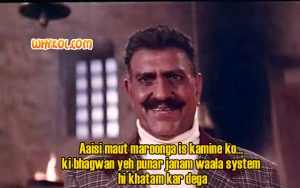 Famous dialogues of Amrish Puri from Hindi Movies