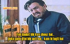 Amrish Puri dialogues collection