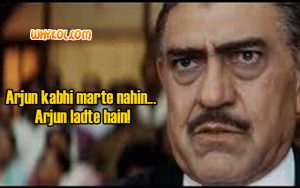 Amrish Puri dialogues | Old Hindi Movie dialogues