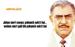 Amrish Puri dialogues Photos | Bollywood dialogues