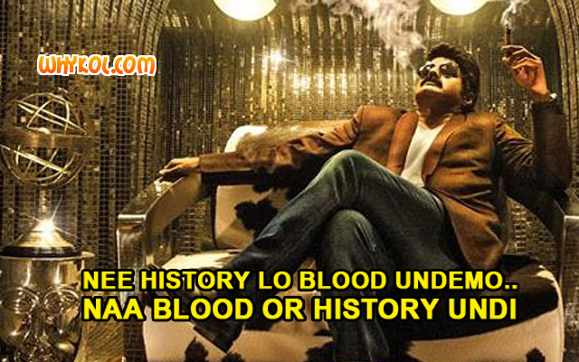 Legend Balakrishna dialogue collection