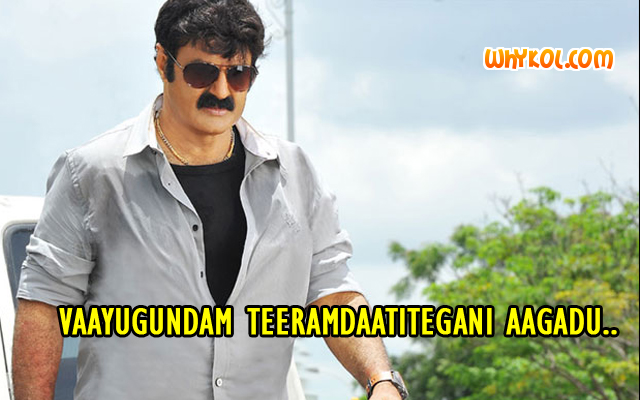 Telugu Movie dialogues - Balakrishna