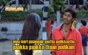 Dhanush Super love dialogue in Padikkadavan