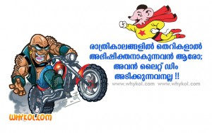 Dinkoism Quotes in Malayalam
