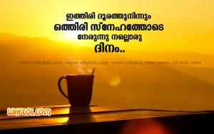 Good Morning Wishes in Malayalam