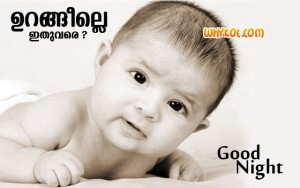 Malayalam Good Night for Whatsapp Groups
