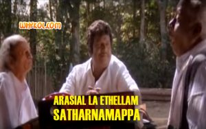 Goundamani Best comedy dialogues