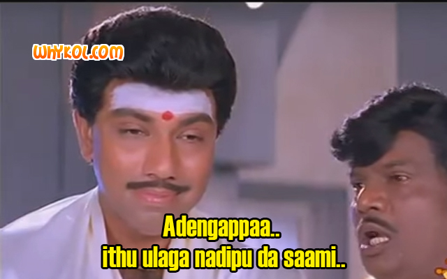 Goundamani Best comedy dialogues collection