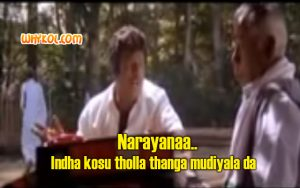 Goundamani Dialogues Collection