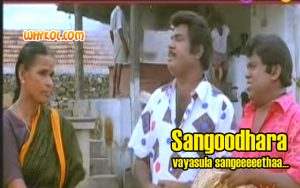 Best ever Goundamani Comedies