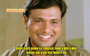 Hindi Movie dialogues | Govinda