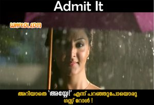 Manju Warrier's Cameo Appearance in Paavada