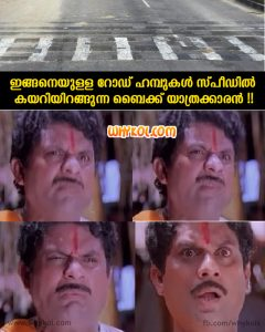 Mallu Jokes Images | Joke Pictures Malayalam