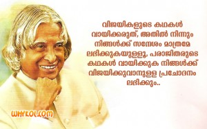 Abdul Kalaam Quotes in malayalam
