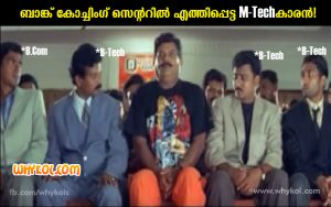 Malayalam Jokes for Whatsapp