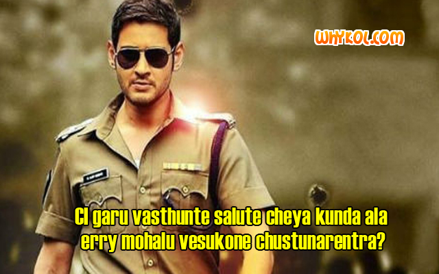Mahesh Babu Hit dialogues | Top Dialogues in Telugu