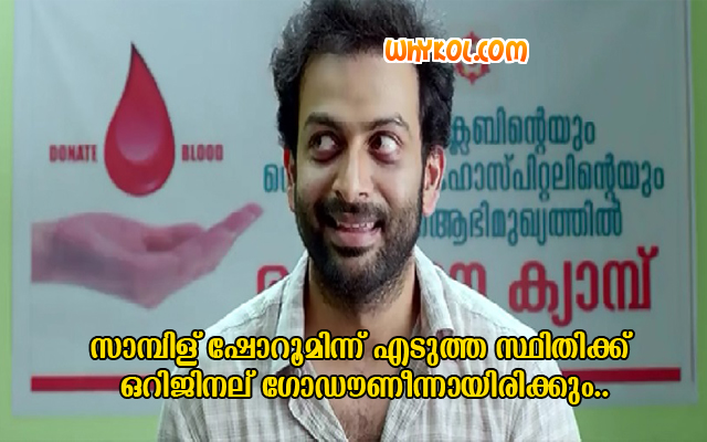 Comedy Malayalam - Adult Jokes