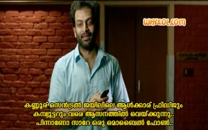 Pavada Malayalam full Movie dialogues