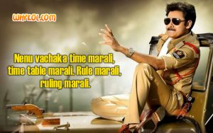 Power Star Pawan Kalyan Dialogues