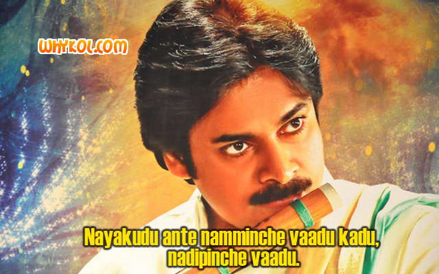 Pawan Kalyan Famous dialogues from Gopala Gopala Movie