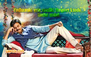 Telugu movie Gopala Gopala Dialogues