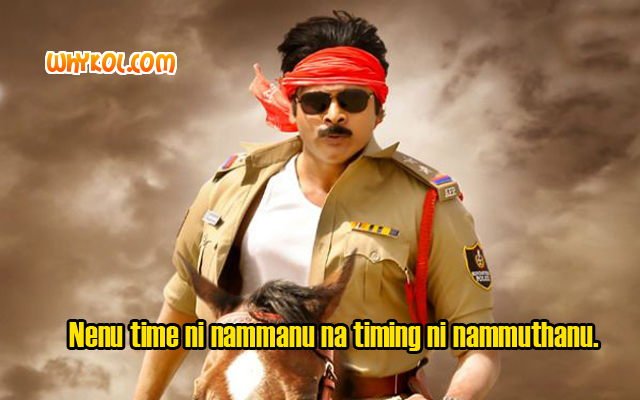 Power Star Punch dialogues | Pawan Kalyan in Gabbar Singh
