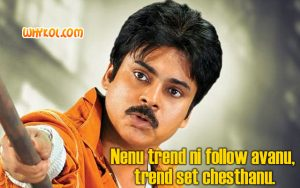 Telugu Movie dialogues | Pawan Kalyan Quotes | Hit dialogues in Telugu by Pawan Kalyan