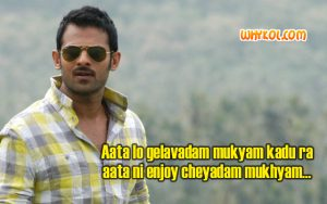 Mr Perfect dialogues | Prabhas dialogues