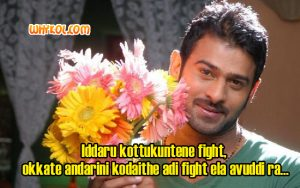 Prabhas dialogue from Telugu Movie Mr Perfect
