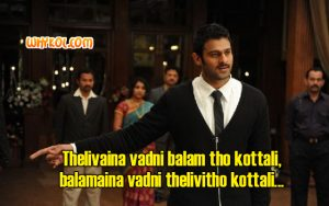 Prabhas Best ever dialogues | Telugu Movie dialogues
