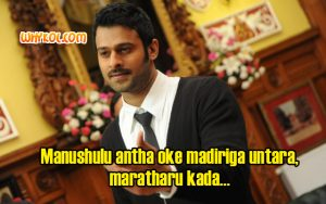 Prabhas Telugu Movie dialogues